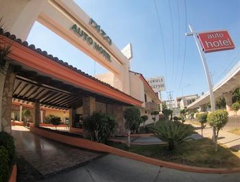 特拉克帕克尼薩自動酒店的圖片