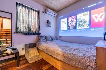 Picture of Cozy Apartment Best Location 6133 in Shanghai