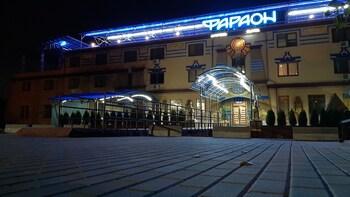 Kiev bölgesindeki Faraon resmi