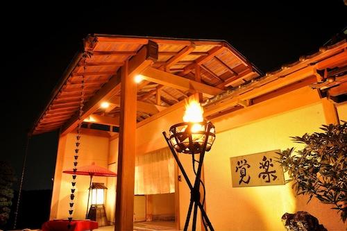 Kansui-en