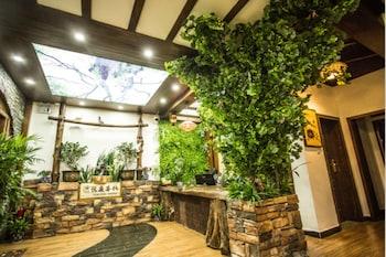 Slika: Yueting Ecological Inn ‒ Zhangjiajie
