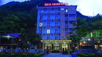 マイ チャウ、コア タン ホテルの写真