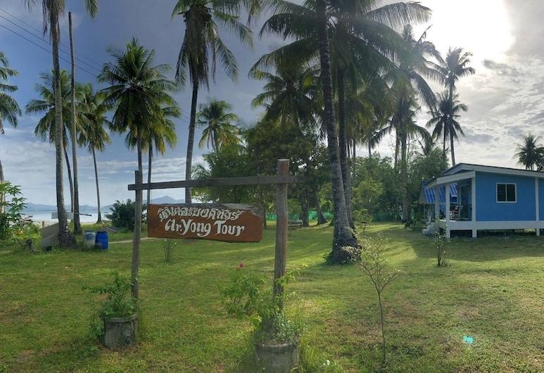 Mr.Yong Tour & Homestay, Ko Mook, Viešbučio teritorija