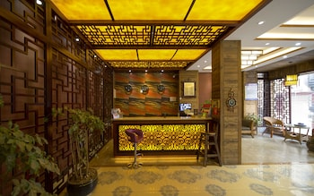 Picture of Xingyu Boutique Hotel in Kunming