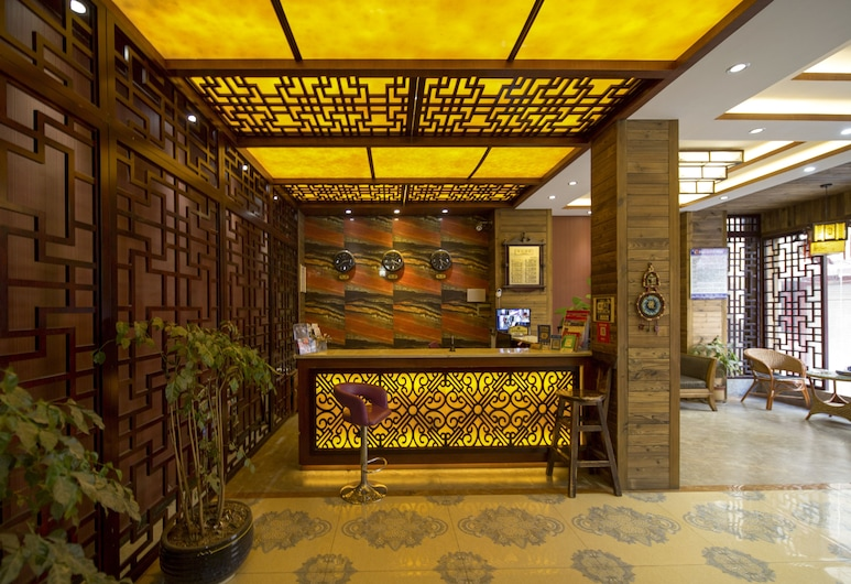 Xingyu Boutique Hotel, Kunming, Vastuvõtuala