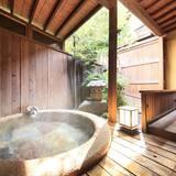 Tradičná izba (JPN Style, Low Bed & Open-air Bath) - Kúpeľňa