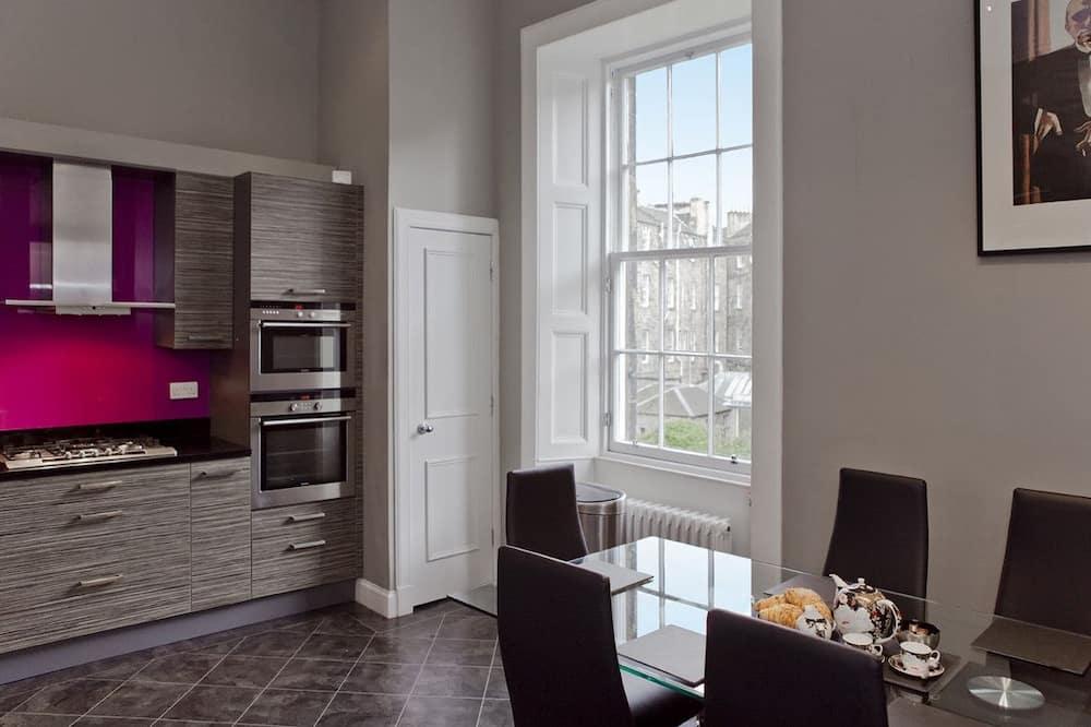 דירה, 3 חדרי שינה - אזור אוכל בחדר