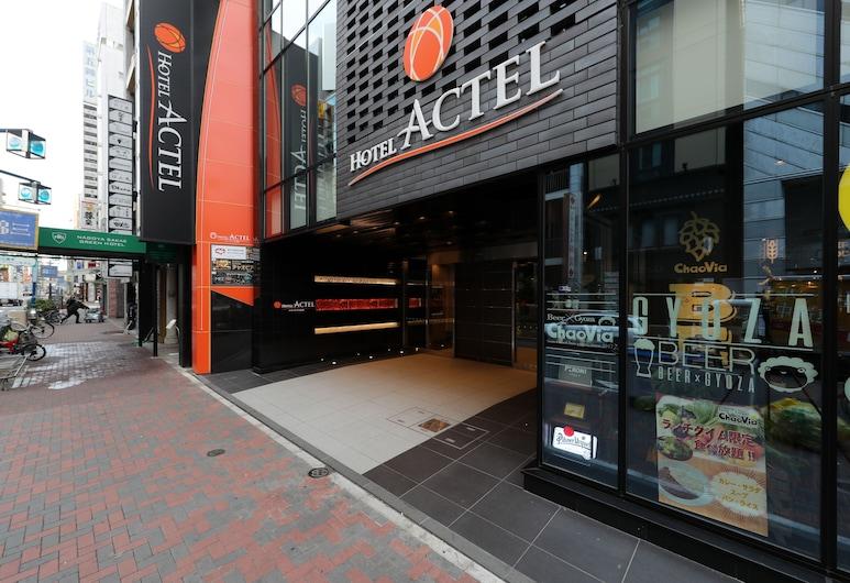 ホテルアクテル名古屋錦, 名古屋市