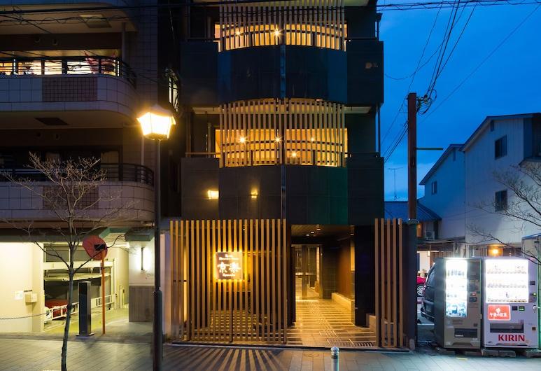 京都河景房享樂飯店, Kyoto, 住宿入口
