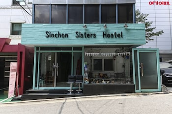 首爾新村姊妹 - 青年旅舍的圖片