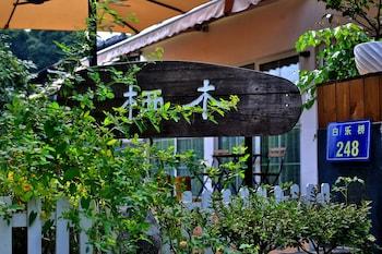 Foto Hangzhou Timo Inn di Hangzhou