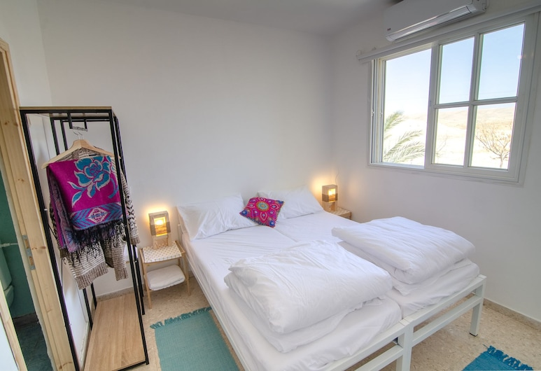 The White Hill Guest House - Hostel, Ramat Negev