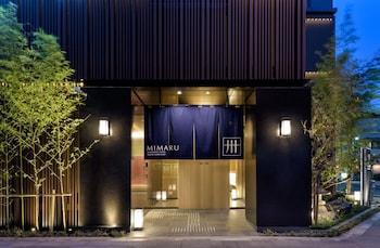 Picture of MIMARU TOKYO UENO EAST in Tokyo