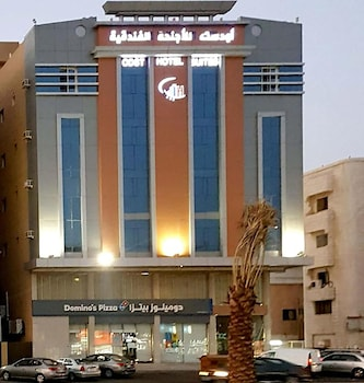 Picture of ODST Suites in Jeddah