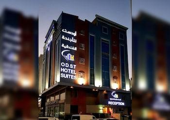 Slika: ODST Suites ‒ Jeddah