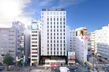 Nagoya bölgesindeki Vessel Inn Sakae Ekimae resmi