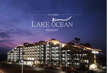 Picture of Lake Ocean Resort Sokcho in Goseong
