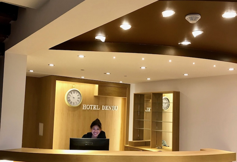 Hotel Denbu, Hamburgas, Registratūra