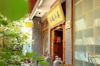 Picture of Alley Youth Hostel in Xi'an