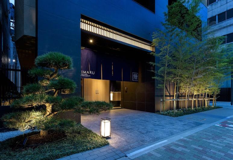 美滿如家飯店 東京上野稲荷町, Tokyo, 外觀