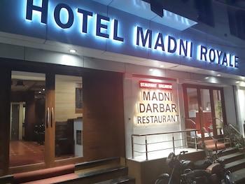 Foto di Hotel Madni Royale ad Ajmer