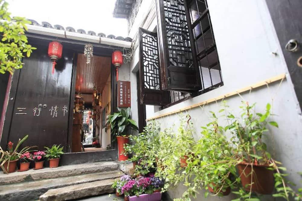 Xitang Ximo Aloft Hotel