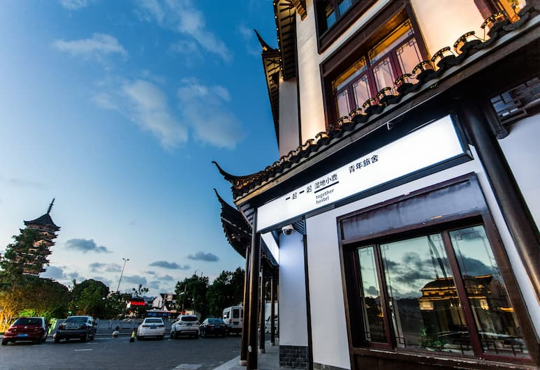 together - venue fawn hostel suzhou, Suzhou