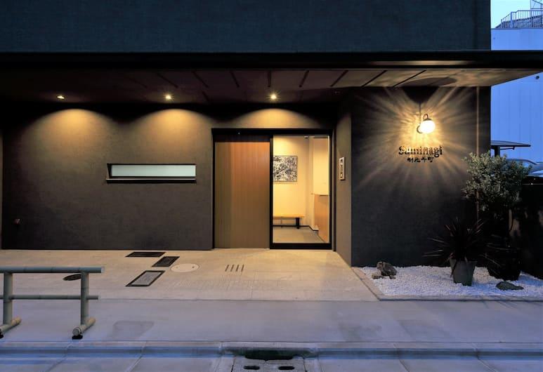 寧靜新先鬥町飯店, Kyoto