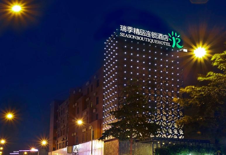 瑞季精品連鎖酒店龍城店, 深圳市