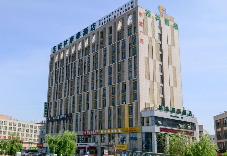 GreenTree Inn Wuhu Fangte Four Phase Wanchun Fortune Plaza Hotel, Wuhu, Facciata hotel
