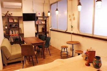 福岡TOKI 青年旅舍的圖片