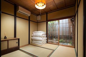 Sista minuten-erbjudanden på hotell i Kyoto