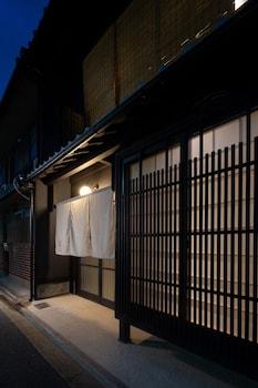 京都、紡 伏見稲荷別邸の写真