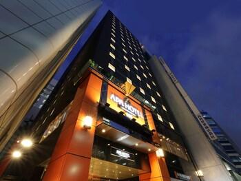 Picture of APA HOTEL NAGOYASAKAE-KITA in Nagoya