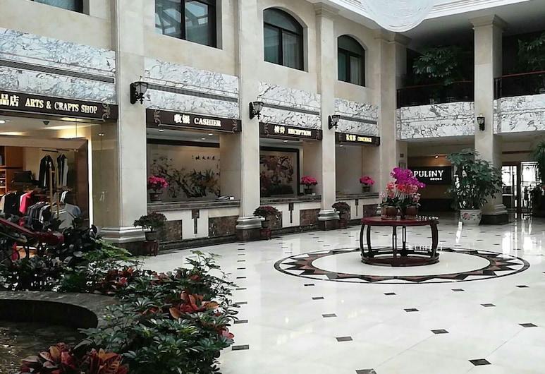 大連南山ガーデン ホテル, 大連, ロビー