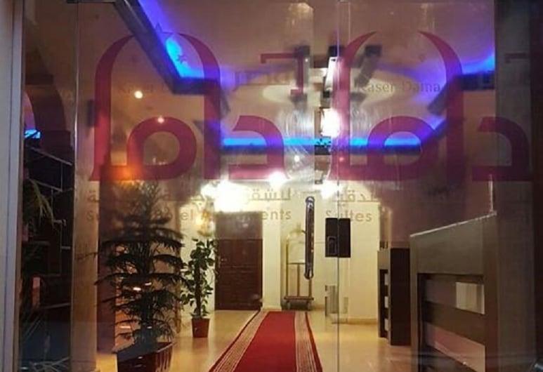 Kasr Dama Furnished Apartments, Дуба, Вхід до готелю