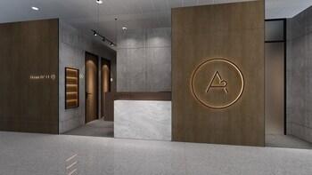 صورة فندق آروتال أبوظبي  محطة 3 للوصول العابر في أبوظبي