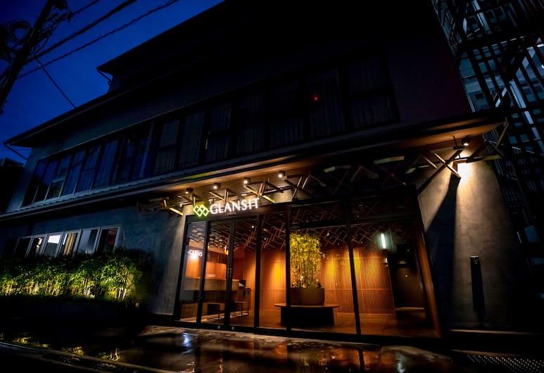 河原町京都格蘭斯特飯店, Kyoto