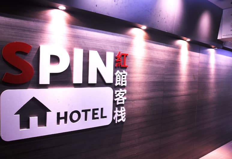 Spin Hotel, Kowloon