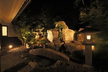 別府別府海山日式旅館的圖片