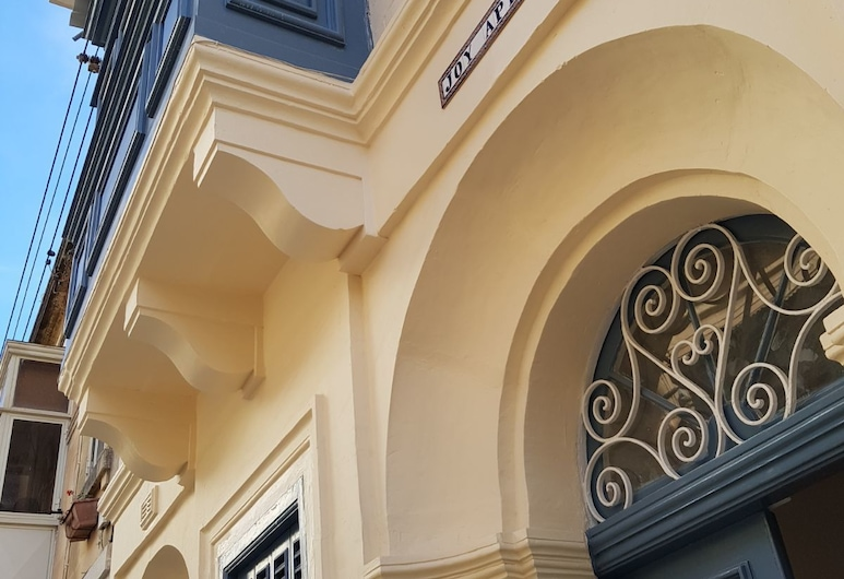 Joy Apartments Gzira, Gzira, Entrada do estabelecimento