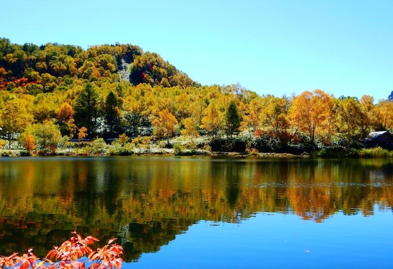 샬레 크리스티아니아, 야마노우치, 호수