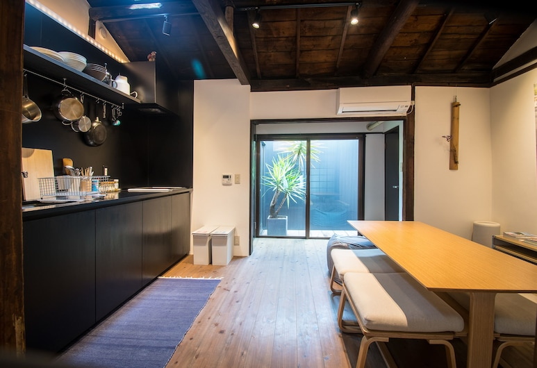 The Black House, Kyoto, Holiday House, Living Room