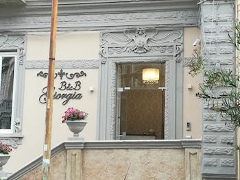 Image de B&B Giorgia à Tropea