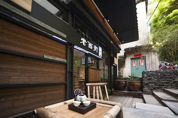 Picture of Zen Tea House West Street Yang Shuo in Guilin