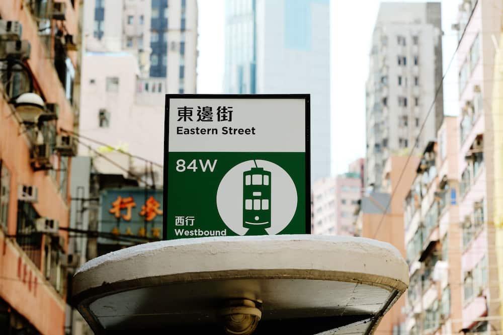 Transport til/fra byen