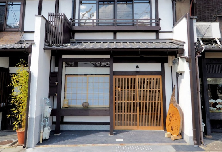 紫野庵飯店, Kyoto