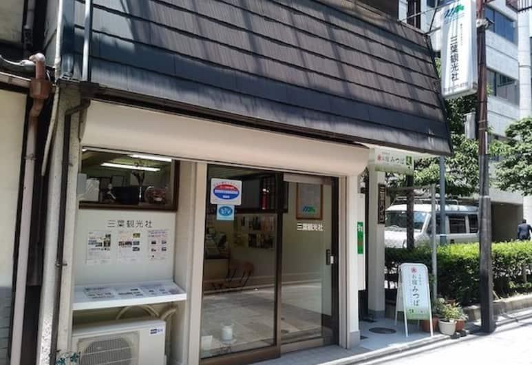 Kyotoekimae Oyado Mitsuba, Kyoto