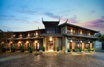 在丽江的丽江安隅大研酒店照片