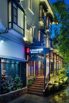 Guilin bölgesindeki Riverside Inn Guilin Central resmi
